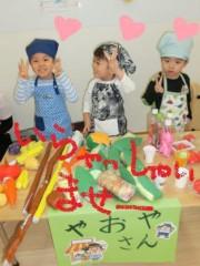 野崎史湖 公式ブログ/保育園行事 画像1