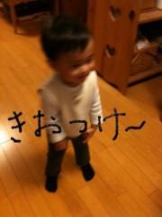 野崎史湖 公式ブログ/ゆとりですって 画像1