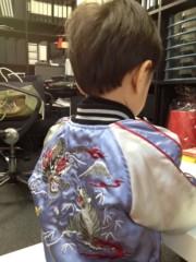 野崎史湖 公式ブログ/赤ちゃん写真棚 画像3