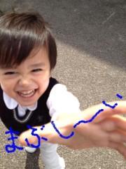 野崎史湖 公式ブログ/休日 画像1