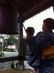 野崎史湖 公式ブログ/お墓参りをしてきました。 画像2