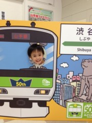 野崎史湖 プライベート画像 電車大好き