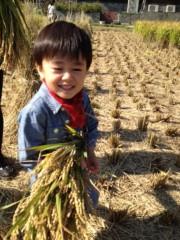 野崎史湖 公式ブログ/稲刈り 画像3