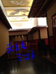 野崎史湖 公式ブログ/トイレの写真つづき… 画像2
