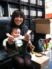 野崎史湖 公式ブログ/きよねぇー。 画像2