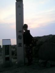 KICO 公式ブログ/岩屋に行ったよ。 画像3