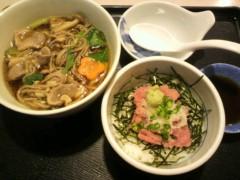 KICO 公式ブログ/今日のご飯。 画像1