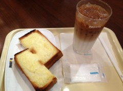 KICO 公式ブログ/cafe time, 画像1