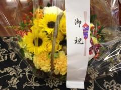 KICO 公式ブログ/お花が届きました。 画像1