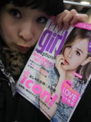 KICO 公式ブログ/ELLE GIRL 画像1