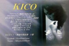 KICO 公式ブログ/i Tunes Music Storeでダウンロード☆ 画像1