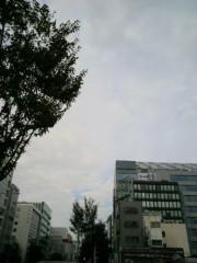 KICO 公式ブログ/今日の空。 画像1