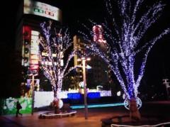 KICO 公式ブログ/福島イベント終了。 画像2