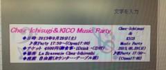 KICO 公式ブログ/完成! 画像1