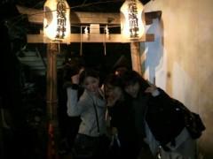 KICO 公式ブログ/浅間神社。 画像2