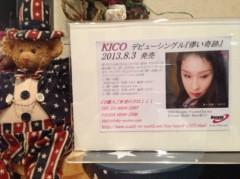 KICO 公式ブログ/Chez-Ichisugiさん 画像2