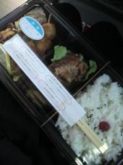 KICO 公式ブログ/お弁当! 画像1