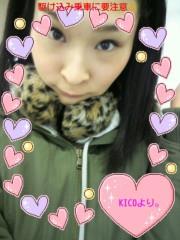 KICO 公式ブログ/びっくりー!!! 画像1