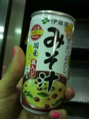 KICO 公式ブログ/御味噌汁! 画像1