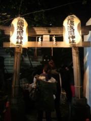 KICO 公式ブログ/浅間神社。 画像1