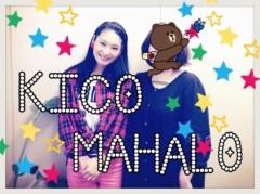 KICO 公式ブログ/KICOとMAHALO先生☆ 画像1