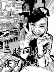 KICO 公式ブログ/漫画カメラ。 画像1
