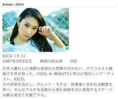 KICO 公式ブログ/選曲なう。 画像1