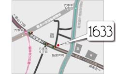 KICO 公式ブログ/Roppongi Colosseum 画像2