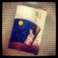 KICO 公式ブログ/萩の月。 画像1