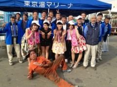 KICO 公式ブログ/東京湾マリーナLIVE。 画像2