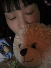 KICO 公式ブログ/おやすみちゅう 画像1