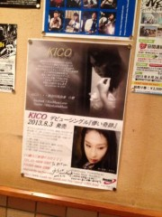 KICO 公式ブログ/スタジオ。 画像2
