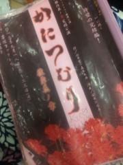 KICO 公式ブログ/久しぶりの日記。 画像2