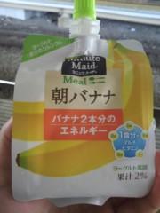 KICO 公式ブログ/朝バナナ 画像1
