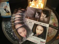 KICO 公式ブログ/Chez-Ichisugiさん 画像1