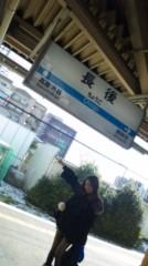 板橋瑠美 プライベート画像 61〜80件 t02200392_0359064011051051362