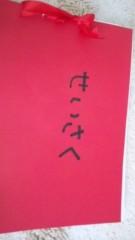 板橋瑠美 プライベート画像 41〜60件 1