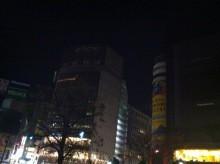 板橋瑠美 プライベート画像 41〜60件 2-7
