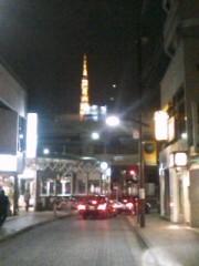 まい 公式ブログ/東京タワーいきたい 画像2