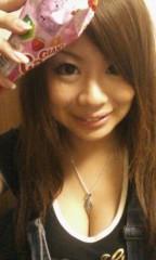 まい 公式ブログ/コワイょ(´д∩) 画像1