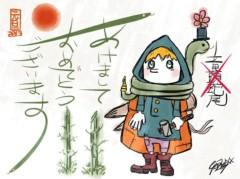 TERUJi / テルジヨシザワ 公式ブログ/A Happy New Year 2013 画像1