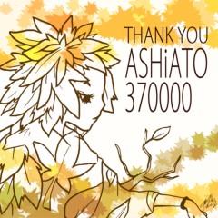 TERUJi / テルジヨシザワ プライベート画像 ASHiATO 370000