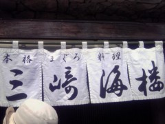 TERUJi / テルジヨシザワ 公式ブログ/さて 画像1