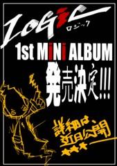 TERUJi / テルジヨシザワ 公式ブログ/大大大発表!!!!!!!! 画像1