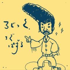 TERUJi / テルジヨシザワ 公式ブログ/...iNG 画像1