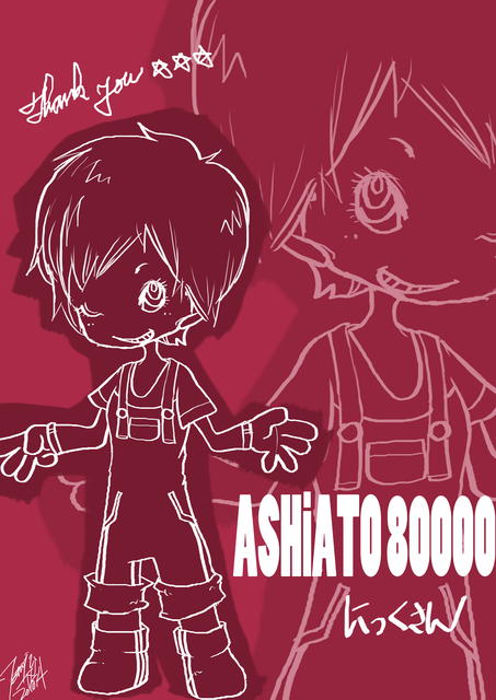 ASHiATO 80000