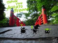 TERUJi / テルジヨシザワ プライベート画像 ASHiATO 310000