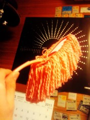 TERUJi / テルジヨシザワ 公式ブログ/CLEANiNG MANiA(今だけver.) 画像1