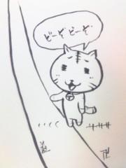 TERUJi / テルジヨシザワ 公式ブログ/MY FATHER'S FUNNY DREAM 画像1