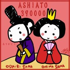 TERUJi / テルジヨシザワ プライベート画像 ASHiATO 390000